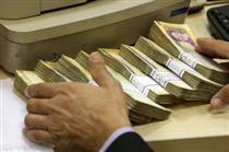 وصول ۳۰۰۰میلیارد تومان مالیات از سیستم بانکی