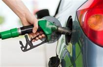 دارندگان کارت سوخت تا ١٠ روز آینده حداقل یکبار سوختگیری کنند