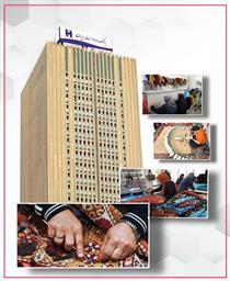 ایجاد ۸ هزار شغل خانگی با وام بانک صادرات
