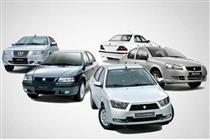 ایران خودرو در یکروز بیش از ۴ هزار دستگاه خودرو تحویل مشتریان داد