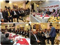 اعضای هیاتمدیره بانک صادرات ایران انتخاب شدند