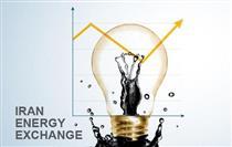 روز پُرترافیک بازار فیزیکی بورس انرژی
