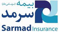 سرپرستهای مدیریت امور شعب بیمه سرمد معرفی شدند