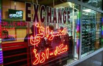 دلار کف بازار چند تمام می شود؟