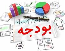 طرح اصلاح قانون بودجه سال ۹۷ از دستور کار خارج شد