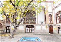 قیمت خانههای دهه ۳۰ در تهران
