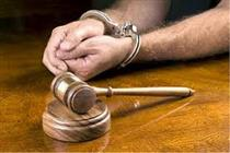 بازداشت مدیرعامل فراری بانک سرمایه در اسپانیا توسط پلیس اینترپل