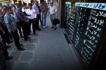هشدار بانک مرکزی نسبت به سوء استفاده دلالان و قاچاقچیان ارز