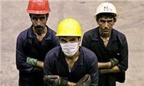طرح پیشنهاد افزایش ۱۰ درصدی دستمزد کارگران