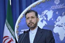 واکنش رسمی ایران به تحریم ١٨بانک از سوی آمریکا