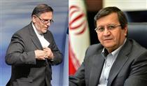 سیاست معکوس دو رئیس کل بانک مرکزی