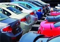 ضوابط جدید واردات خودرو