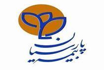 بیمه پارسیان در لیست صد شرکت برتر کشور