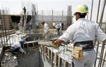 تازهترین آمار بیمه کارگران ساختمانی