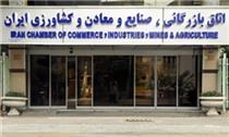 پرهیز بانکهای اسپانیایی از خودتحریمی در برابر ایران