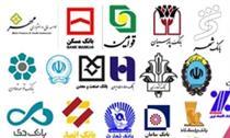 عملکرد ۲۰ بانک بورسی در شاخص کفایت سرمایه