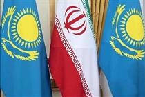 تأسیس بانک مشترک ایران و قزاقستان
