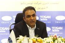 راهاندازی بیش از ۱۲۰۰ دستگاه خودپرداز ATMR در کشور