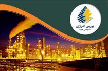 رکوردزنی تازه در بورس انرژی