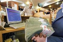 تخلف آشکار در نظام بانکی