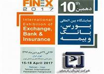 حضور لیزینگ پارسیان در دهمین نمایشگاه بین المللی بورس، بانک و بیمه