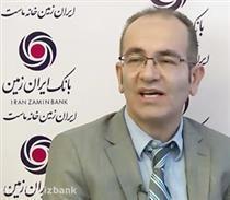 ایران زمین,سال ۱۴۰۰ بانک دیجیتال می شود
