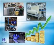 توجه ویژه بانک صادرات به بخش خصوصی در تخصیص تسهیلات