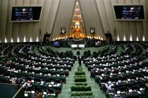 مجلس برای وضعیت معیشتی فردا نشست غیرعلنی خواهد داشت