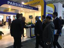 حضور فعال بیمه پارسیان در نمایشگاه نفت و انرژی کیش