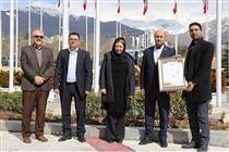 شفافیت مالی ایران کیش ملی شد