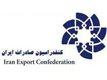 جزئیات نامه ده بندی کنفدراسیون صادرات به معاون اول رئیس جمهور