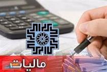 اخذ مالیات از دارایی مازاد بانکها قانونی است