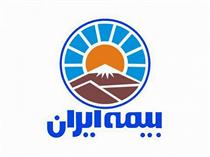 برگزاری آیین معارفه مدیر مجتمع تخصصی بیمه های زندگی بیمه ایران