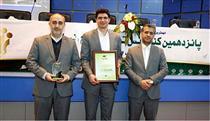 موفقیت بانک دی در یازدهمین دوره جایزه تعالی منابع انسانی