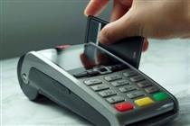 استفاده از دستگاه کارتخوان برای تایید صحت اظهارنامه مالیاتی
