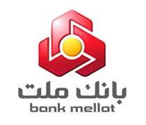 بانک ملت تندیس زرین زُبدگی دیجیتال گرفت