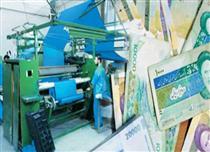 سهم ۲۷ درصدی صنعت و معدن از تسهیلات بانکی