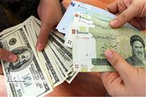 تداوم ایستایی دلار در کانال ۱۱ هزار تومان