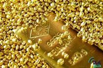 فلز زرد افزایشی شد