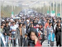 انضباط، نوشداروی اقتصاد ایران