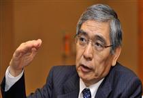 استقبال ژاپن از توسعه بانک سرمایه گذاری زیربنایی آسیا