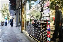 شرط جدید برای خرید و فروش ارز توسط صرافان