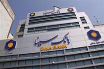 رشد ۱۲۴ درصدی خالص سود بانک سینا