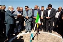 آغاز احداث نیروگاه ١٠ مگاواتی انرژی خورشیدی اردکان