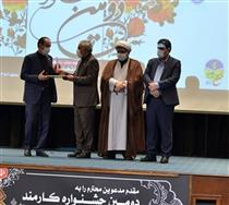 مدیرعامل بیمه آسیا به عنوان مدیر تراز انقلاب اسلامی انتخاب شد