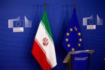 حمایت اتحادیه اروپا از درخواست تهران از صندوق بینالمللی پول