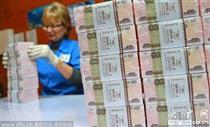 روسیه ارزش روبل را کاهش می دهد
