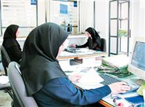 بررسی سهم زنان از اقتصاد کشور