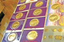 حباب ۱۲۰ هزار تومانی سکه