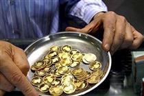 قیمت سکه طرح جدید ۴ میلیون و ۵۵۰ هزار تومان شد